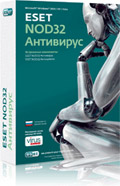 ESET NOD32 Business Edition newsale for 15 user