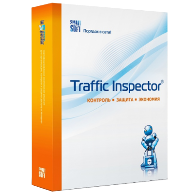 Traffic Inspector GOLD 10-Desktop электронная лицензия